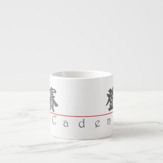 Chinese name for Caden 22135_4 pdf Espresso Mugs