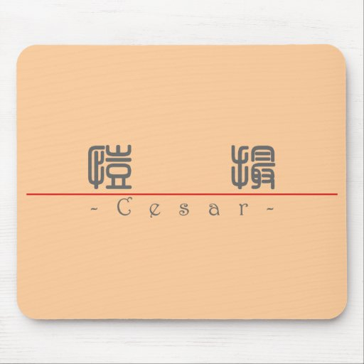 Chinese name for Cesar 22216_0.pdf Mouse Pad