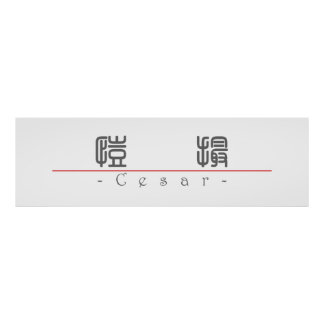Chinese name for Cesar 22216_0 pdf Print