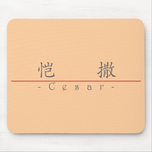 Chinese name for Cesar 22216_1.pdf Mousepads