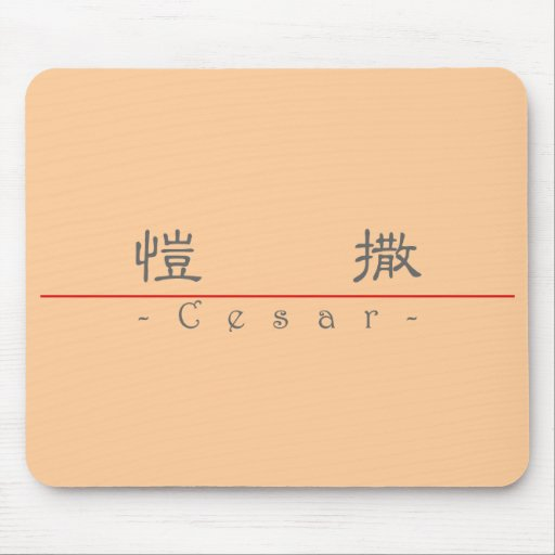 Chinese name for Cesar 22216_2.pdf Mousepads