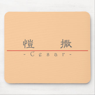 Chinese name for Cesar 22216_2.pdf Mouse Pad
