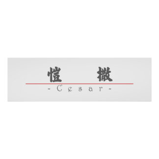 Chinese name for Cesar 22216_4 pdf Posters