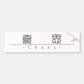 Chinese name for Chase 22068_0 pdf Bumper Stickers