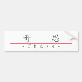Chinese name for Chase 22068_1 pdf Bumper Sticker