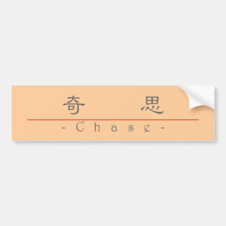 Chinese name for Chase 22068_2 pdf Bumper Sticker