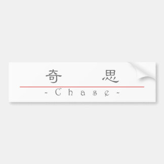 Chinese name for Chase 22068_2.pdf Bumper Stickers