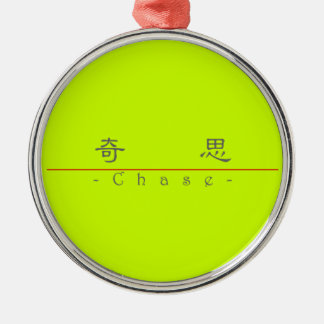 Chinese name for Chase 22068_2.pdf Christmas Ornament