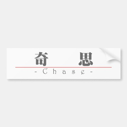 Chinese name for Chase 22068_3.pdf Bumper Sticker