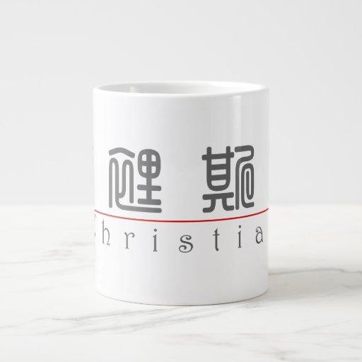 Chinese name for Christian 20512_0.pdf Extra Large Mugs