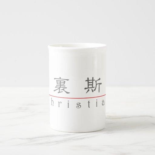 Chinese name for Christian 20512_2.pdf Bone China Mug