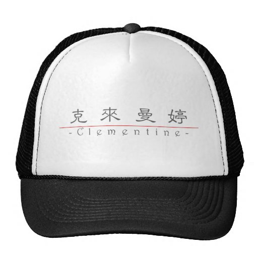 Chinese name for Clementine 20067_2.pdf Hats