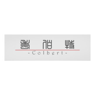 Chinese name for Colbert 20523_0 pdf Posters