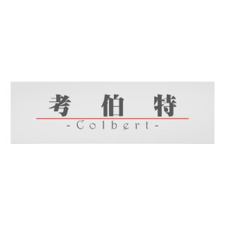 Chinese name for Colbert 20523_3 pdf Print