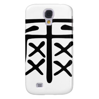 Chinese name for Colby 20524_2.pdf Galaxy S4 Case