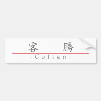Chinese name for Colten 22385_1.pdf Car Bumper Sticker