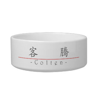 Chinese name for Colten 22385_1.pdf Cat Bowl
