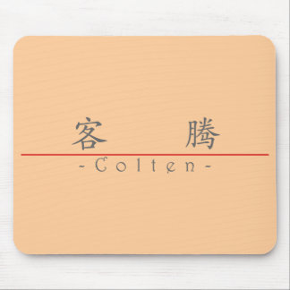 Chinese name for Colten 22385_1.pdf Mousepads