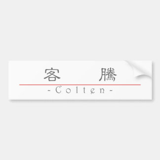 Chinese name for Colten 22385_2.pdf Bumper Sticker