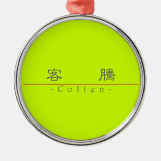 Chinese name for Colten 22385_2.pdf Silver-Colored Round Decoration