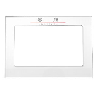 Chinese name for Colten 22385_2.pdf Frame Magnet