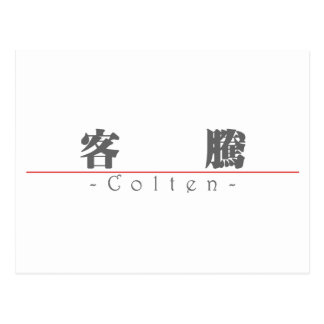 Chinese name for Colten 22385_3.pdf Postcard