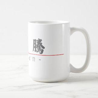 Chinese name for Colten 22385_4.pdf Basic White Mug