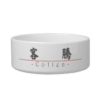 Chinese name for Colten 22385_4.pdf Cat Bowls