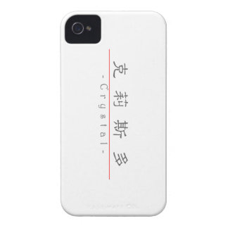 Chinese name for Crystal 20072_2.pdf iPhone 4 Case