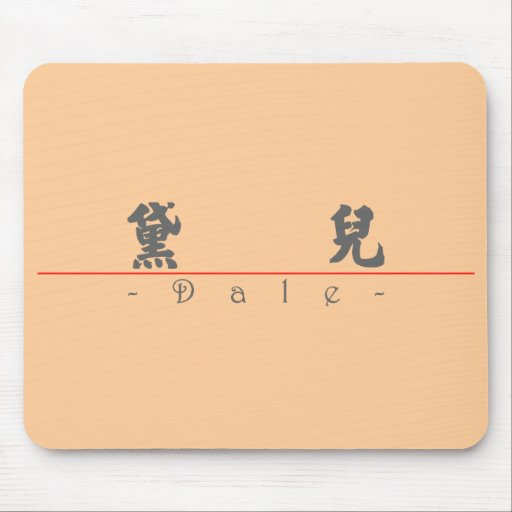 Chinese name for Dale 20075_4.pdf Mousepad