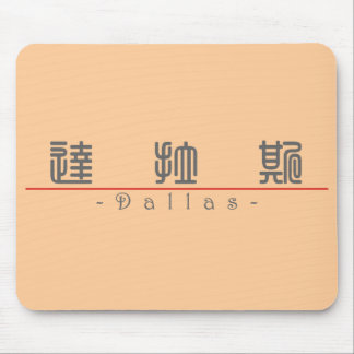 Chinese name for Dallas 22326_0.pdf Mouse Pads