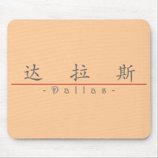 Chinese name for Dallas 22326_1.pdf Mousepad