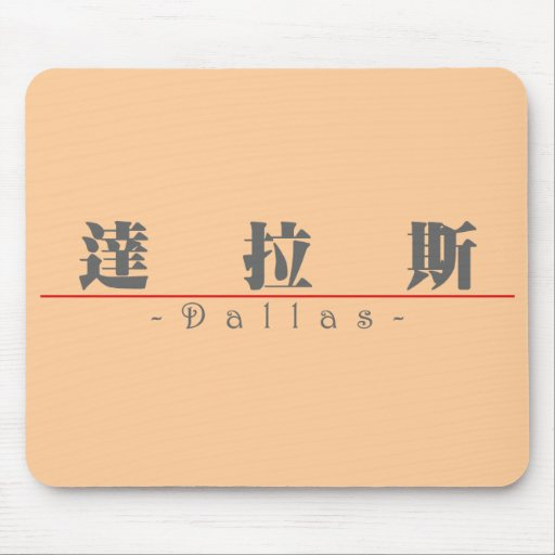 Chinese name for Dallas 22326_3.pdf Mousepad
