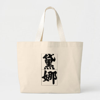 Chinese name for Dana for girl Tote Bags