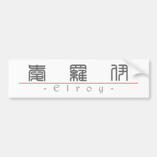 Chinese name for Elroy 20571_0.pdf Bumper Sticker