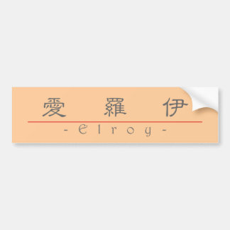 Chinese name for Elroy 20571_2.pdf Car Bumper Sticker
