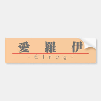 Chinese name for Elroy 20571_3.pdf Car Bumper Sticker