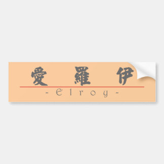 Chinese name for Elroy 20571_4.pdf Car Bumper Sticker