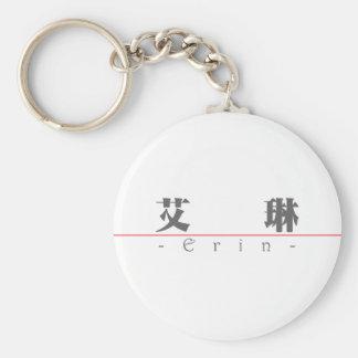 Chinese name for Erin 20113_3.pdf Key Ring