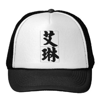 Chinese name for Erin 20113_4.pdf Trucker Hats