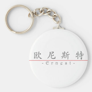 Chinese name for Ernest 20577_1.pdf Basic Round Button Key Ring