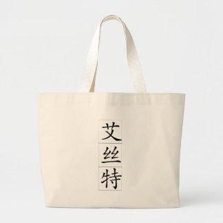 Chinese name for Esther 20114_1.pdf Jumbo Tote Bag
