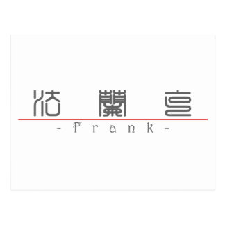 Chinese name for Frank 20588_0.pdf Post Cards