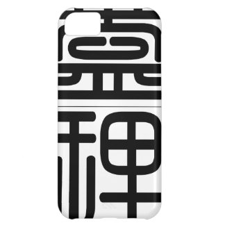 Chinese name for Gary 20593_0.pdf iPhone 5C Cases