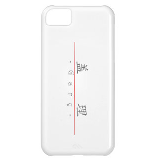 Chinese name for Gary 20593_1.pdf iPhone 5C Cover