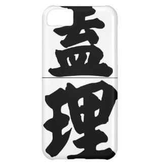 Chinese name for Gary 20593_4.pdf iPhone 5C Cases