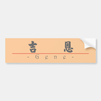 Chinese name for Gene 20595_4 pdf Bumper Stickers