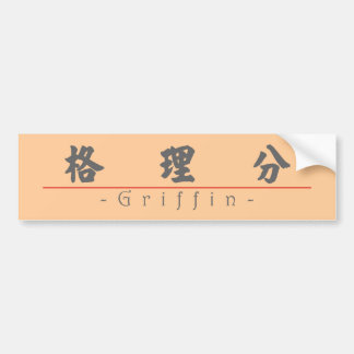 Chinese name for Griffin 22227_4.pdf Bumper Sticker