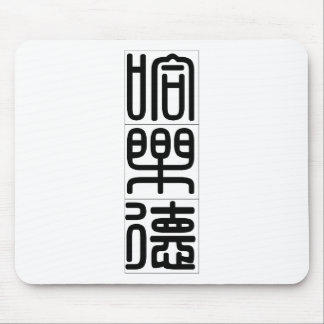 Chinese name for Harold 20618_0.pdf Mouse Pad