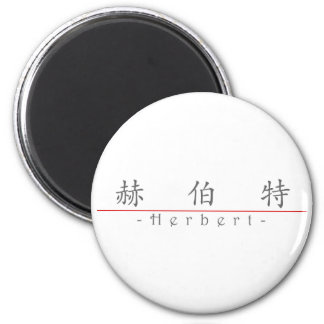 Chinese name for Herbert 20625_1.pdf 6 Cm Round Magnet